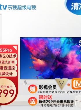 乐视TV G55 Pro 55英寸量子点电视 超薄4K 高清智能液晶电视机65