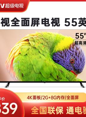 乐视TV F55A官方旗舰店智能4K全面屏50 55英寸高清液晶平板电视机