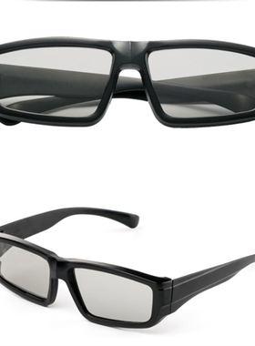3d眼镜夹电影专用立体三D眼镜挂夹式3D眼镜影院通用夹片乐视4d5d
