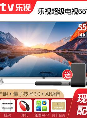乐视TV G55Pro 55英寸量子点4K超高清智能wifi网络语音液晶电视机