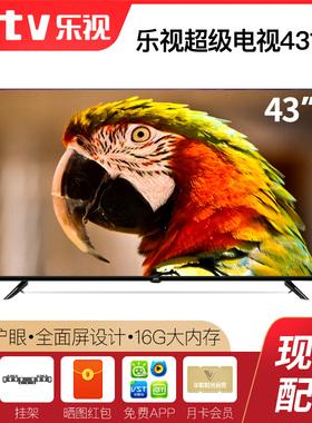 乐视电视Q43S 官方旗舰43英寸高清人工智能无线wifi网板电视40 50
