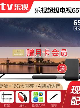 乐视TV Y65 官方旗舰店65英寸4K超高清智能网络液晶平板电视机55