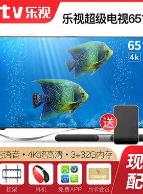 乐视TV 超4X65S 65英寸4K超清智能语音wifi网络液晶平板电视机65