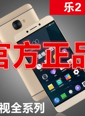 特价促销 Letv/乐视 乐2pro X620全网老年人学生游戏工作备用手机