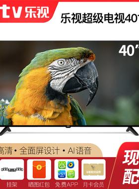 乐视TV F40 40英寸官方旗舰全面屏WIFI网络智能语音电视机43 50