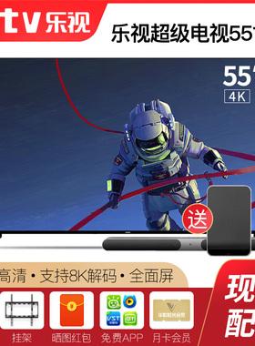 乐视TV F55A 官方旗舰55英寸4K智能wifi无线网络平板液晶电视机65