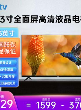 乐视电视 Q43A 高清全面屏43英寸智能网络wif家用i液晶平板电视机
