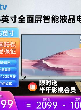乐视电视F55A 官方正品高清4K全面屏55英寸智能平板液晶电视机