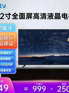 乐视TV Q32C 32英寸全面屏高清智能wifi网络家用液晶平板电视机