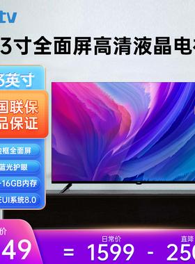乐视电视Q43S 43寸全面屏4K高清智能网络wifi家用平板液晶电视机