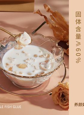 燕客滋补即食牛奶藜麦花胶35g深海鱼胶滋补代餐营养品