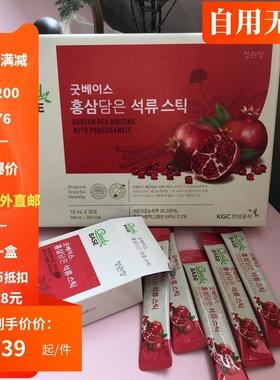 现货韩国正官庄红参红石榴高丽参滋补品浓缩液10ml*30条代购正品