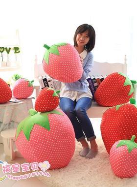 仿真草莓抱枕玩偶水果桃子公仔寿桃毛绒玩具布娃娃创意生日礼物