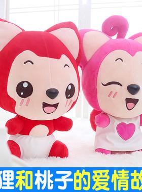 正版阿狸公仔抱枕桃子大号玩偶毛绒玩具布娃娃双十一送女生日礼物