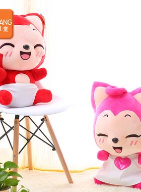 清仓毛绒玩具ali桃子玩偶布娃娃抱枕布偶生日礼物阿狸公仔布娃娃
