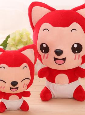 阿狸桃子毛绒玩具小狐狸公仔情侣一对可爱布娃娃抱枕女生生日礼物