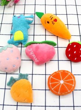 毛绒玩具草莓桃子水果公仔diy发饰 头饰 鞋子衣服配饰娃娃多款