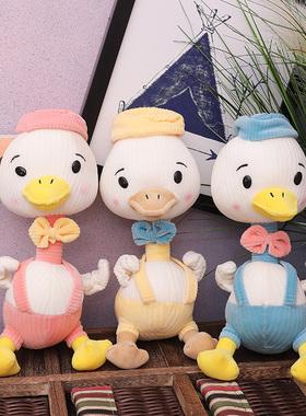 小鸭子公仔小猴子玩偶抱桃子的猴子毛绒玩具爪机娃娃8寸小货孩子