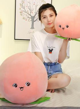 创意水蜜桃抱枕靠垫可爱仿真桃子公仔毛绒玩具玩偶拍照道具礼品