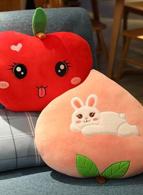 可爱水果毛绒玩具桃子抱枕超软女生公仔布娃娃少女心玩偶礼物女孩
