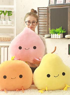 创意水果抱枕Q版卡通可爱桃子橙子毛绒玩具靠垫女生生日礼物公仔