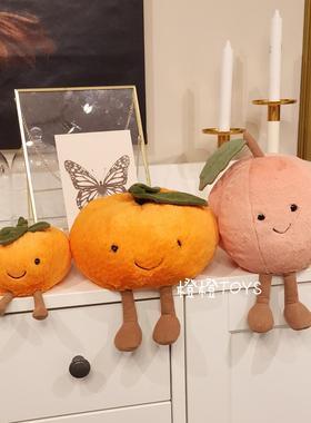 英国正品jellycat橘子毛绒玩具可爱柑橘公仔趣味桃子柔软水果玩偶