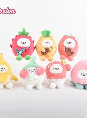 冰岛水果桃子菠萝草莓香蕉扮熊盲盒盲袋挂件玩偶毛绒玩具生日礼物