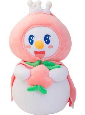 蜜雪冰城桃子雪王玩偶毛绒公仔玩具抱枕女生睡觉生日礼物周边。