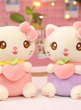 可爱桃子猫咪毛绒玩具水果猫咪玩偶儿童抱枕布娃娃七夕礼物送女孩