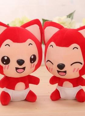 阿狸桃子毛绒玩具公仔情侣一对可爱布娃娃小狐狸抱枕生日礼物女生