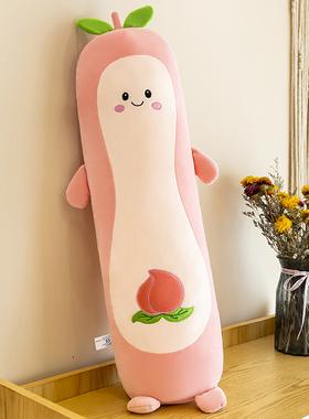 可爱创意粉色桃子抱枕毛绒玩具长条枕床上大号儿童睡觉玩偶布娃娃