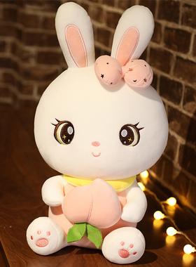 兔子毛绒玩具水蜜桃子玩偶布娃娃柔软可爱公仔睡觉抱枕靠垫礼物女