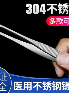 304不锈钢医用镊子加厚手术医疗器械家用剪刀镊子组织镊手术镊子