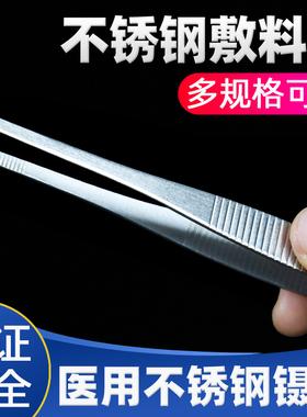 医用不锈钢镊子加厚加硬长圆头手术医疗器械组织镊夹工具维修捏子