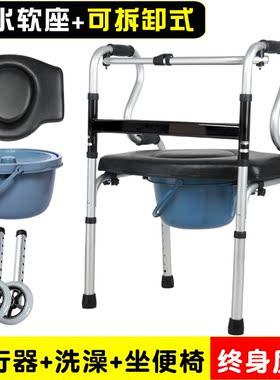 雅德助行器带坐便器扶手架老人病人走路带椅子的拐扙医疗器械家用