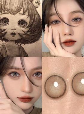30片装日抛美瞳官网正品10片小大直径一次性隐形眼镜月抛盒C媞娜