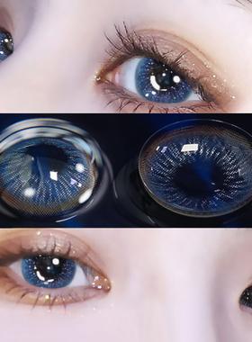 蓝色美瞳半年抛女混血2021新款大小直径日抛月抛隐形近视眼镜艾魅