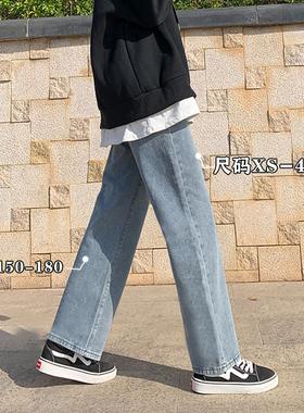 加绒直筒牛仔裤女2021秋款女装大码胖mm高腰宽松chic小个子阔腿裤