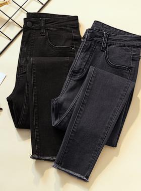 大码女装2021新款秋季高腰弹力牛仔裤女胖妹妹显瘦毛边小脚九分裤