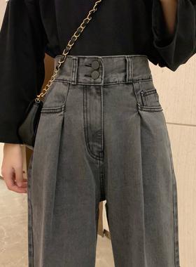 大码女装牛仔裤2021年新款早秋装微胖妹妹mm高腰显瘦阔腿直筒裤子