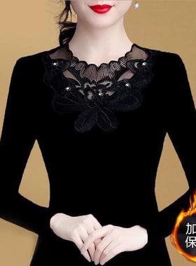 保暖蕾丝打底衫女新款时尚T恤秋冬大码洋气妈妈女装加绒内搭上衣