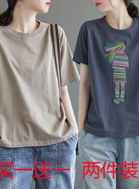 新款刺绣文艺短袖t恤女2021复古大码女装春夏季休闲宽松上衣体恤