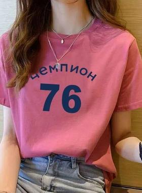 宽松短袖T恤女2021年夏季新款韩版百搭印花大码T恤女装上衣打底衫