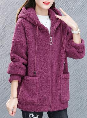加绒加厚仿羊羔绒卫衣女2021新款秋冬季宽松韩版大码女装拉链外套