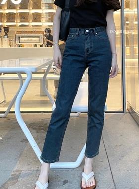 大码女装复古深蓝色弹力九分牛仔裤2021秋季加绒胖妹妹高腰直筒裤