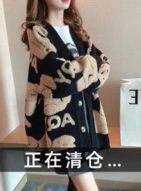 毛衣外套秋冬大码女装2021新款潮慵懒ins韩版宽松针织开衫女加厚