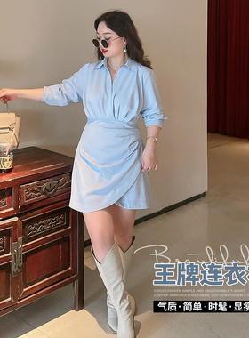 大码百分百/自制明星同款2021秋冬新款女装胖mm显瘦长短版连衣裙