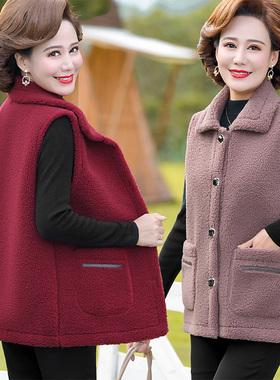 中老年女装颗粒绒马甲加厚毛毛外套中年妈妈装大码洋气减龄秋冬装