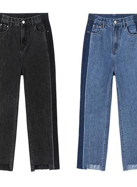 胖妹妹阔腿裤2021年新款直筒高腰宽松显瘦大码女装秋冬拼接牛仔裤