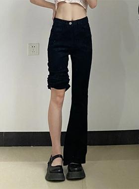 微胖大码女装遮胯显瘦裤子适合梨形身材胖妹妹千禧辣妹微喇牛仔裤
